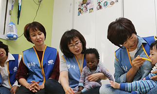 Monthly service for the Daegu City Hope Center